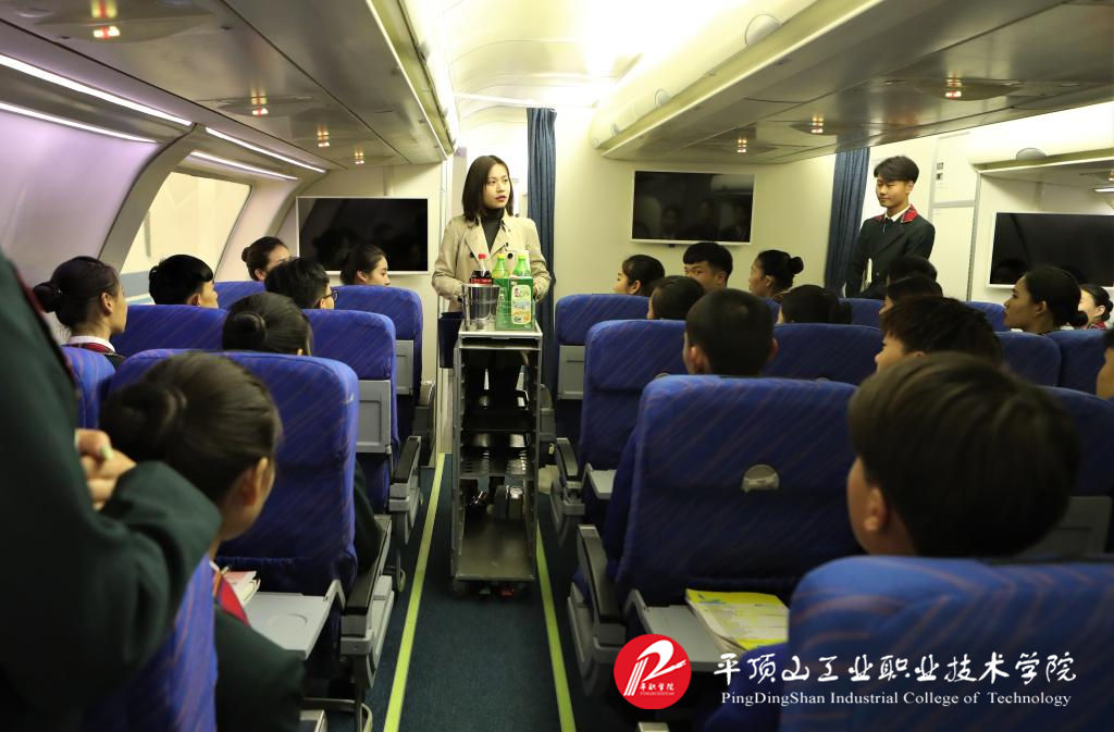 平顶山工业职业技术学院高铁乘务专业怎么样?